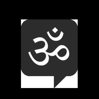 Hinduism Meta