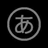 Japanese Language Meta