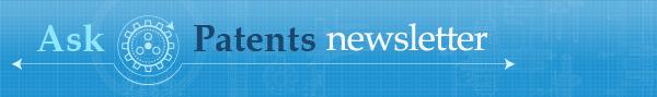 Ask Patents Community Digest