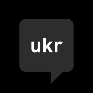 Ukrainian Language Meta